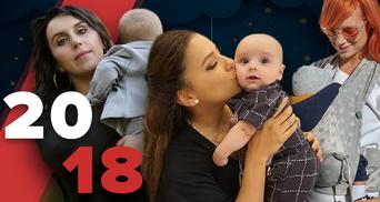 Звёздный бэби-бум 2018: Джамала, Ева Лонгория, Тарабарова и другие знаменитости стали мамочками
