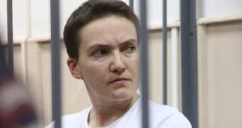 """""""Мені потрібен час, частково втратила зір і слух"""": Савченко написала лист до суду"""