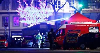 """Стрілянина у Страсбурзі: нападник мстився за своїх """"мертвих братів у Сирії"""", – ЗМІ"""