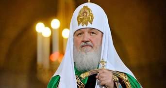 """Патріарх Кирил написав листа світовим лідерам і поскаржився на """"гоніння"""""""