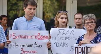 """""""Чому ми маємо терпіти, поки найактивніших з нас вбивають"""": як в Україні переслідують активістів"""