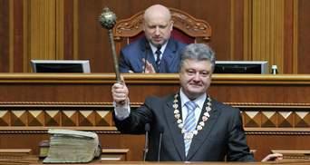 Прикрывать своих: какие пробелы имеет предвыборная кампания Порошенко