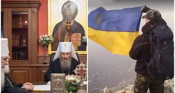 Главные новости 17 декабря: переполох в УПЦ МП и украинский флаг в аннексированном Крыму