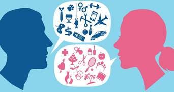 Украина опередила Россию в рейтинге соблюдения гендерного равенства