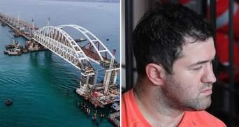 Головні новини 19 грудня: Українські кораблі у Керченській протоці та позов Насірова на лікаря