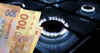 Повышение цен на газ для населения остается одним из условий МВФ, — Минфин