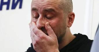 Підозрюваного у справі про замах на Бабченка відпустили на волю