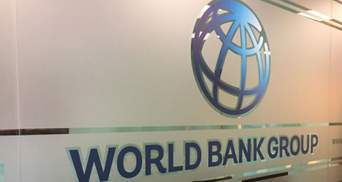Коли Україна отримає транш у мільярд доларів від Світового Банку
