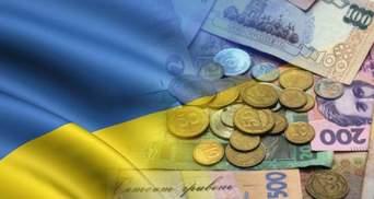 Экономический эксперт рассказал, справится ли Украина с выплатой внешнего государственного долга
