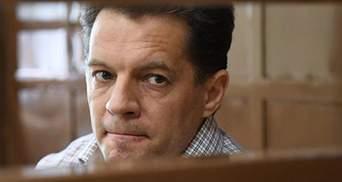 Сущенко перевели в более теплую камеру: Фейгин посетил украинского политзаключенного