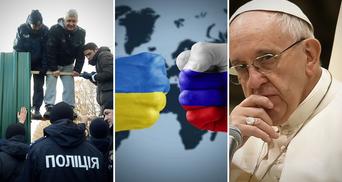 Головні новини 25 грудня: Сутички в Одесі, санкції РФ проти України і заклик Папи щодо миру