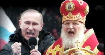 """""""Томос"""" РПЦ надав Сталін: чому рішення про перейменування УПЦ МП – правильне"""