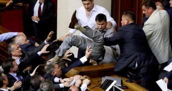 Депутатский ринг: самые зрелищные драки в Раде за последние годы