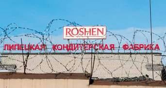 Російські податківці зняли всі гроші з рахунків фабрики Roshen у Липецьку: відома причина