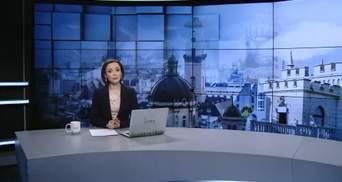 Випуск новин за 17:00: Децентралізація в Україні. Наслідки трагедії в Індонезії