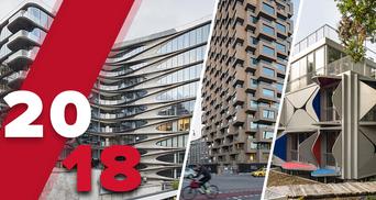 Топ-10 надзвичайних будівель світу, які відкрились у 2018 році