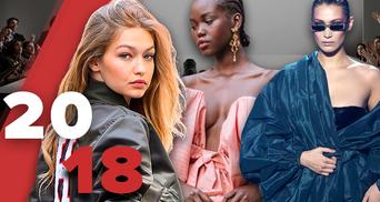 Самые успешные модели 2018 года: какие красавицы покорили сердца миллионов