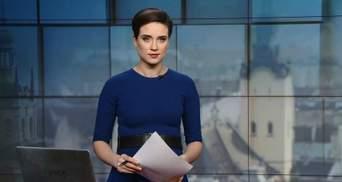 Випуск новин за 12:00: Протести у Боснії і Герцеговині. Засідання РНБО