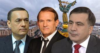 Медведчук, Мартиненко, Саакашвілі: персони, які грали вирішальну роль у житті України у 2018-му