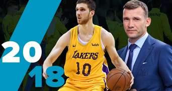 Лучшие украинские команды 2018: баскетбольное чудо с испанцами и бенефис Шевченко