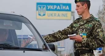 Украина продолжит усиленный контроль за россиянами, въезжающими в страну