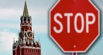 Санкции РФ против Украины: появилась реакция украинских нардепов