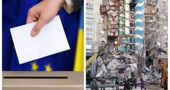 Головні новини 31 грудня: зареєстровані перші кандидати в президенти, вибух будинку в Росії