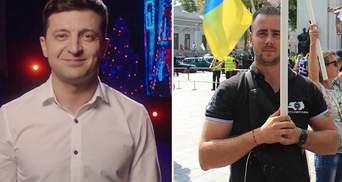 Головні новини 1 січня: Зеленський йде у президенти, а у Запоріжжі побили громадського активіста