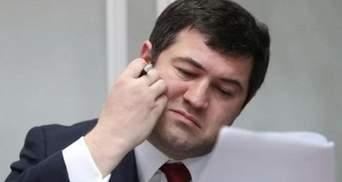 """Чи визнали в ДФС """"поновлення"""" Насірова на посаді: коментар відомства"""