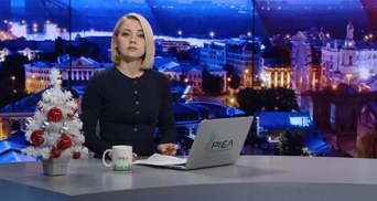 """Підсумковий випуск новин за 22:00: Скандал з Трухановим і журналістом. """"Наказ"""" Насірова"""