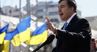 """""""Хотел забрать Порошенко на политическое дно"""": эксперт о деятельности Саакашвили в Украине"""