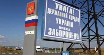 При въезде в Украину россиянам может понадобиться не только загранпаспорт, – Слободян