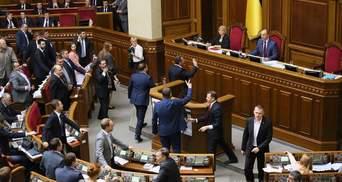 Гучні скандали, звільнення та держзради: які політичні події сколихнули Україну в 2018 році