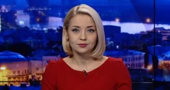 Выпуск новостей за 22:00: самовосстановление Насирова. Как проверять информацию