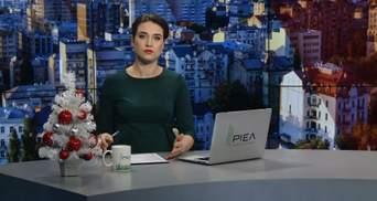 Выпуск новостей за 13:00: Землетрясение на Филиппинах. Издевательства над Сущенко