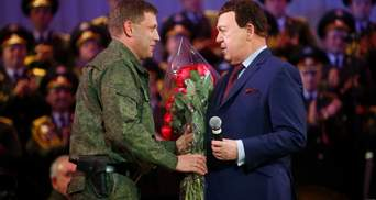 Журналисты из России приравняли Захарченко с Кобзоном к Маккейну и Хокингу