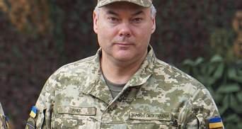 """""""Придет время, когда будет освобожден весь Донбасс"""": Наев поздравил с Новым годом бойцов ООС"""
