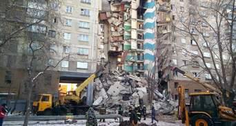 Через вибух у будинку в Росії введено режим надзвичайної ситуації, на місце прибув Путін