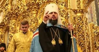 """''У нас війна"""": Епіфаній пояснив, чому не згадує під час служби главу РПЦ Кирила"""