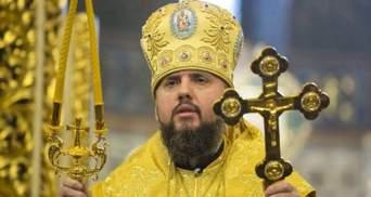"""""""У нас война"""": Епифаний объяснил, почему не вспоминает во время службы главу РПЦ Кирилла"""