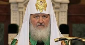 Глава РПЦ Кирил пригрозив Варфоломію страшним судом за Томос