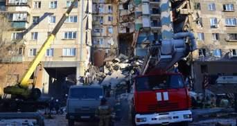 Взрыв в доме в Магнитогорске: количество жертв значительно возросло
