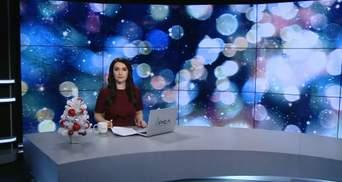 Випуск новин за 13:00: Роковини вбивства Ноздровської. Вбивство у Вінниці