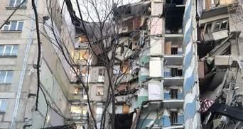 В Магнитогорске под завалами дома нашли младенца: видео спасения