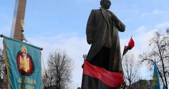 Як в Україні вшановують пам'ять Степана Бандери: фото