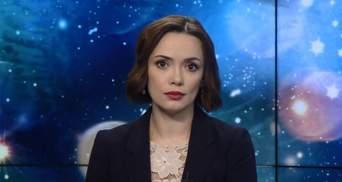 Итоговый выпуск новостей за 21:00: Потери на Донбассе. Годовщина убийства Ноздровской