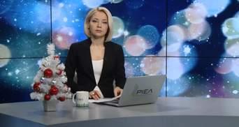 Випуск новин за 09:00: Вибух в Магнітогорську. Втрати на фронті