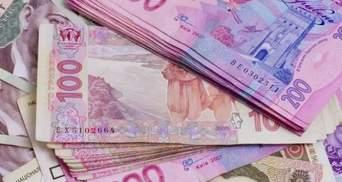 Скільки грошей залишилося на рахунку Держказначейства та Нацбанку України: відомі суми