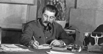Бандера и Сталин: мифы и пропаганда