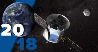 Найвизначніші події у космічній галузі, про які варто знати кожному